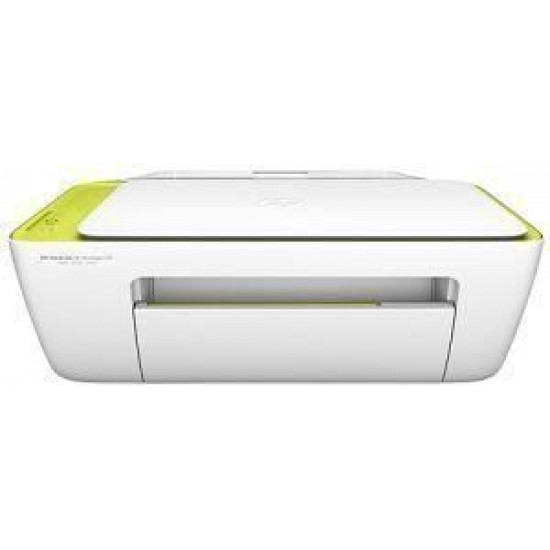 HP DeskJet Ink Advantage 2135 All-in-One Printer (F5S29B)