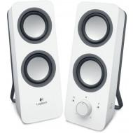 Logitech Z200 Speakers (White)